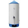 Газовые накопительные водонагреватели BAXI