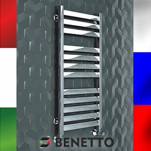 BENETTO- особенный стиль и изысканный дизайн!