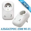 Альбатрос-2500 Wi-Fi — защита от длительных перенапряжений и всплесков напряжений