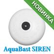 Новинка! Автономный датчик протечки — AquaBast SIREN