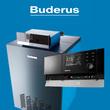 Компания «Бош Термотехника» анонсирует готовность к старту продаж новых котлов Buderus Logano G124/234!