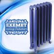 Представляем чугунный радиатор EXEMET Queen!
