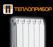Акция на биметаллический радиатор Теплоприбор BR1-500!